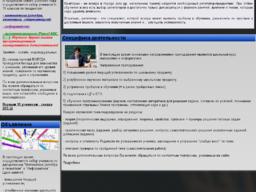 Онлайн-репетитор по математике и информатике